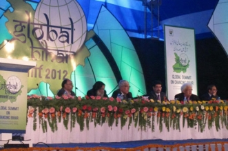 Global Bihar_Summit_Held_in_Capital_of_Bihar