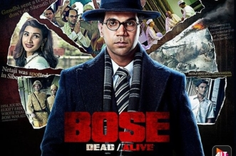 bose dead or live